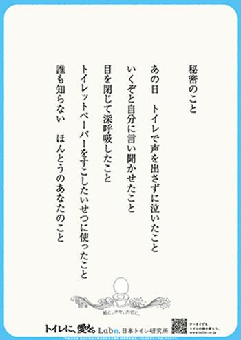 m_2010_1